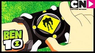 Бен 10 на русском   Омни-Трюки, часть 1   Cartoon Network