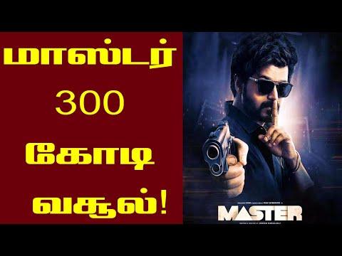 75,000-டிக்கெட்டுகள்-மதுரையில்-விற்பனை-|-master-box-office-|-master-fans-celebration-|-master-review