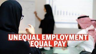 Is there gender disparity in UAE's workforce?