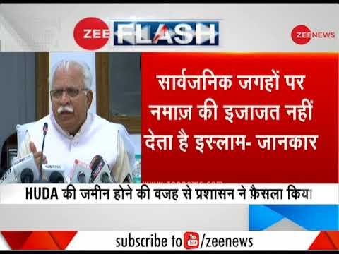 Manohar Lal Khattar: Namaz should be read in mosques rather than public spaces