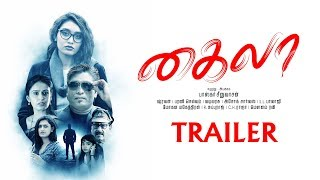 Khyla Tamil Movie Trailer 2020