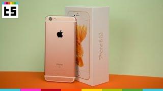 mqdefault - [avatel@eBay] iPhone 6s 64GB Silber für nur 399€