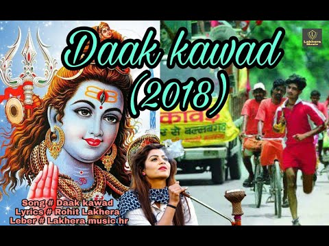 New Bhole Song 2019 Dj Mp3 Download