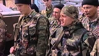 """""""Контрабасы"""" О контрактниках в Чечне  2001 год"""