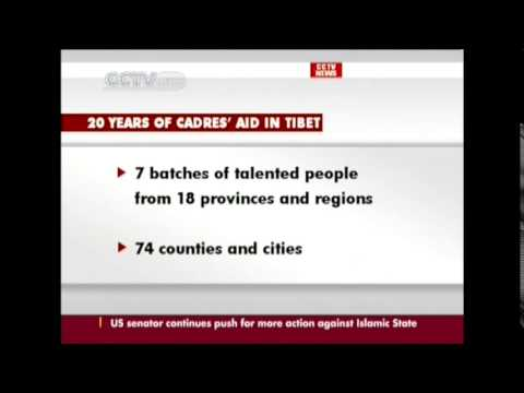 20 years of Cadres' aid in Tibet