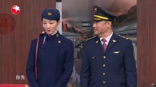 贾冰化身列车长,看见韩雪之后眼睛都直了 |《春满东方·2020东方卫视春晚》 Shanghai Spring Festival Gala 【东方卫视官方频道】