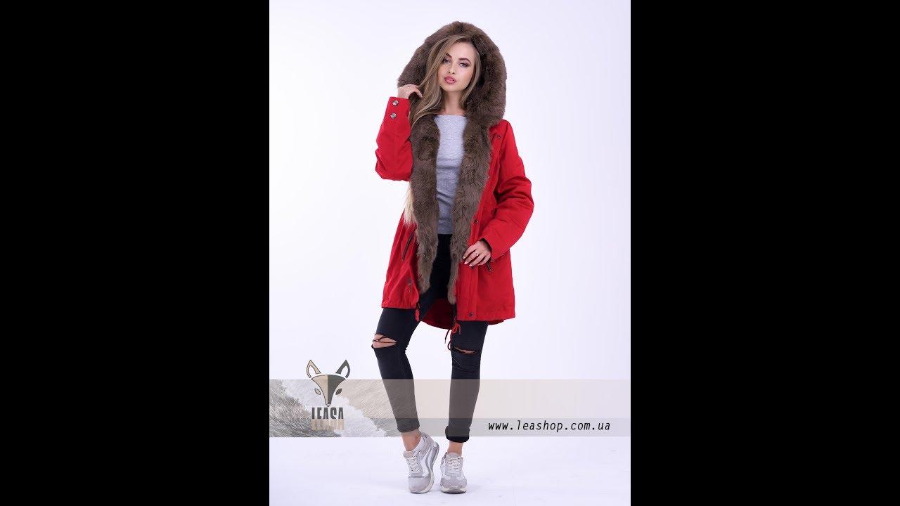 4 окт 2017. Как выбрать куртку или парку на зиму 2018? /. Вы увидите зимние куртки, а именно узнаете как выбрать мужские или женские зимние куртки. Какие зимние куртки или зимние парки выбрать в заиму 2018.