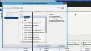 Общие папки в Windows Server 2012 R2 #6