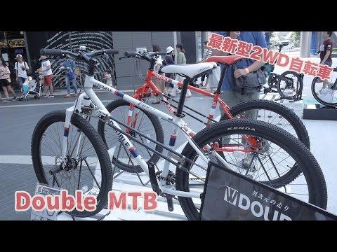 自転車なのに2WD「DOUBLE」試乗体験@Velo Tokyo2016