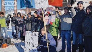 日ロ首脳会談を前に、ロシアのサハリン州で北方領土の引き渡しに反対す...