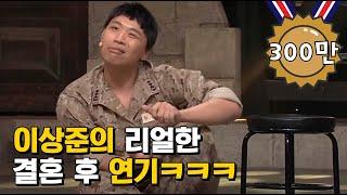 티비냥-이상준-왜케-여잘알이야ㅋㅋㅋㅋㅋㅋ-여자들도-반박불가한-내숭-5대장ㅣ-코미디빅리그-160417-02