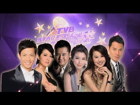 《TVB馬來西亞星光薈萃頒獎典禮2015》宣傳活動 - YouTube