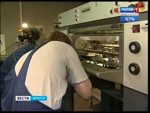 Печать бюллетеней для выборов президента России началась в Иркутске