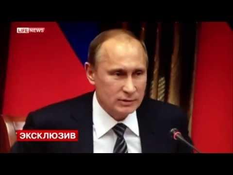 Кого показательно выпорол Путин критикуя правительство (скандал)?
