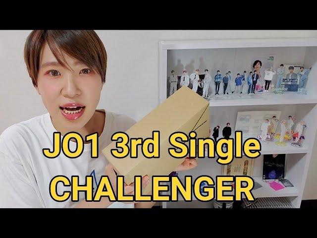 【JO1】CHALLENGER【トレカ&アザージャケット開封】