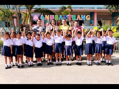 โรงเรียนอนุบาลตรัง 1 โรงเรียน 1 นวัตกรรม (หลักสูตรต้านทุจริต) ระดับปฐมวัย