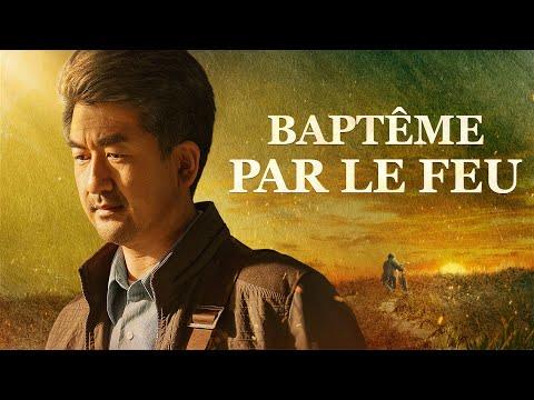 film-chrétien-en-français-hd-«-baptême-par-le-feu-»-le-chemin-inévitable-vers-le-royaume-céleste