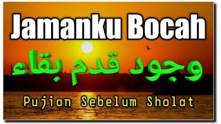 Download Mp3 Jamanku Bocah !! Allah Wujud Qidam Baqo' Sholawat Jadul - Drone Dji Mavic 2