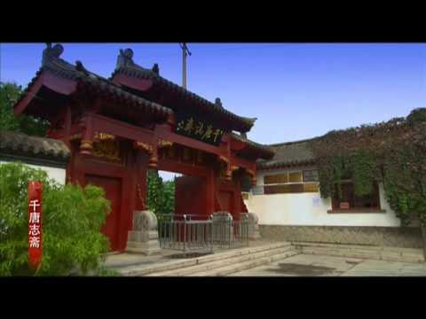Luoyang, Henan