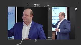 Телеуроки. Антон Петров. Технология. «Аддитивные технологии»