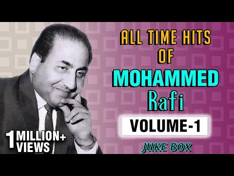 Best of Mohammed Rafi - Volume 1 | Mohammed Rafi Hits | Evergreen Classic Songs