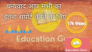 11th agriculture question paper blueprint in hindi videos 11th mp board 11th subject maths new blueprint 2018 malvernweather Images