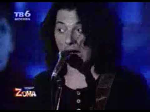 Агата Кристи - Грязь (Партийная Zona, ТВ-6, 1998 г)