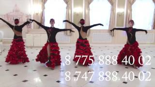 Испанский танец Империал(Праздничное агентство по организации мероприятии в Астане предлагает следующие услуги: -Тамада, ведущие,..., 2016-09-30T22:52:37.000Z)