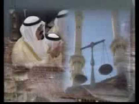 YouTube   Saudi national song