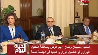 """الحياة اليوم - النائب / سليمان وهدان : بعض الشخصيات في هذه الحكومة """" شخصيات ضعيفة """""""