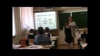 Открытый урок по русскому языку в 5 классе