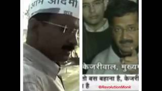 The Evolution of Aam Aadmi Arvind Kejriwal