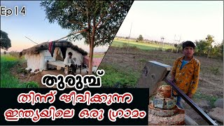 #Ep14 Pathetic Indian Village Life in Madya Pradesh | South Asian Ride Ep14 | YathraToday