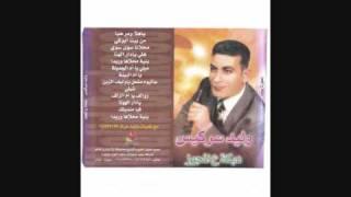 walid sarkis dabkeh 3al mijwiz part 2 دبكة ع المجوز وليد سركيس