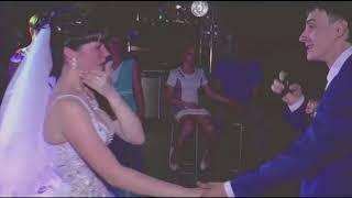 Жених поет на свадьбе! Песня невесте!#MFYRND