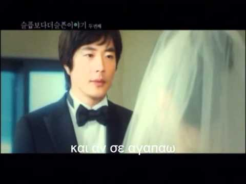 Download Lee Seung Chul - No one else M V ( greek subs )