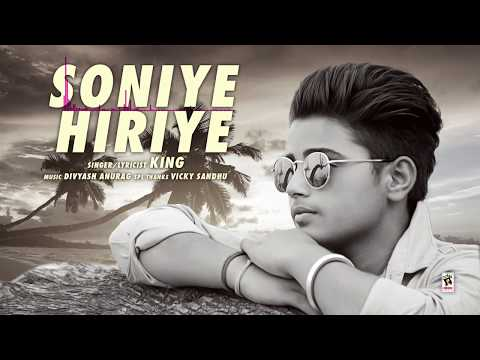 SOHNIYE HIRIYE (Full Audio Song) | KING | New Punjabi Songs 2017