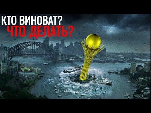 Астана Потоп !!! Кто виноват и что делать? Дождь затопил город Казахстан