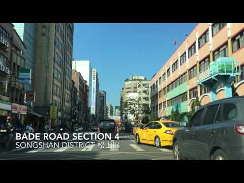 Driving in Taipei - Taiwan