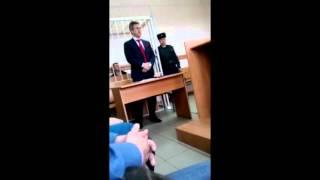 Суд над Кишенковым Алексеем - Сабидом Белый город