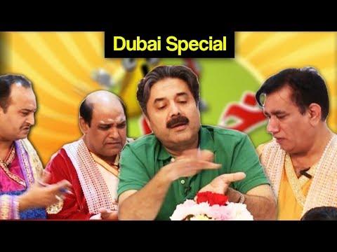 Khabardar Aftab Iqbal - 1st September 2017 - Dubai Special - Express News