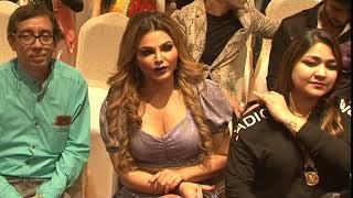 RAKHI SAWANT ,Sunny Leone,WITH FRIEND , BRIGHT AWARD NIGHTदेखिये ब्राइट अवार्ड नाईट