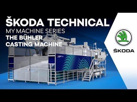 My Machine: Bühler die casting machine