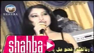 نيرمين ابراهيم - موال - دبكة عرب ثقيلة / Nermin Ibrahim - Dabkat Arab