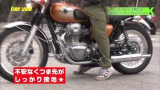 Repeat youtube video 【8ch】シモノD&実験人のW800凸凹インプレッション