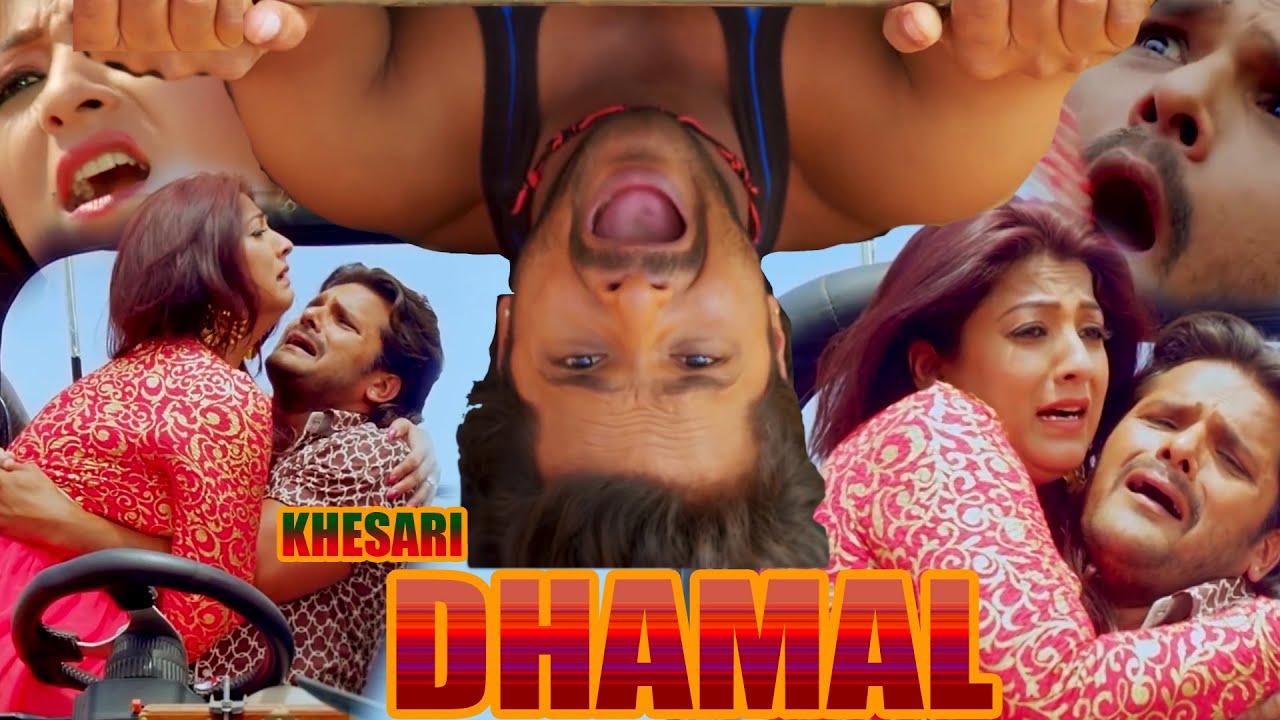 Download Khesari Dhamal | Khesari Lal Yadav Movie | New Bhojpuri Movie 2020 | Full Fim 2020 | Bhojpuri Beats
