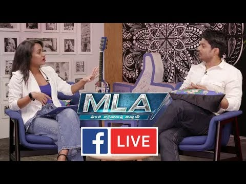 Nandamuri Kalyan Ram Interview ( FB LIVE ) | MLA Movie Interview | Blue Planet Entertainments LLP