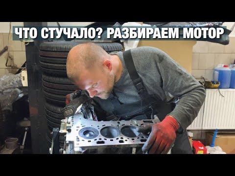 ПРОДОЛЖЕНИЕ истории с ЗАМЕНОЙ ДВИГАТЕЛЯ BMW N47