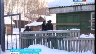 В посёлках Красноярского края закрывают круглосуточные стационары(, 2014-03-17T07:02:42.000Z)