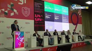 Смотреть видео К 2021 году мобильная экономика обгонит по объему ВВП сельское хозяйство онлайн